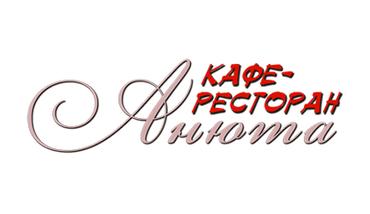 Логотип кафе-ресторана Анюта