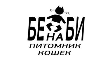 Логотип Бенаби