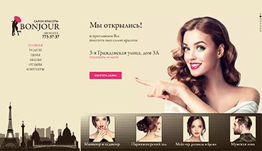 Сайт салона красоты Bonjour