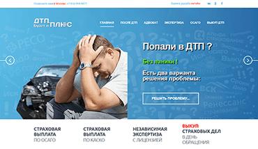 Сайт автоюриста