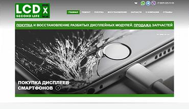 Сайт LCDX