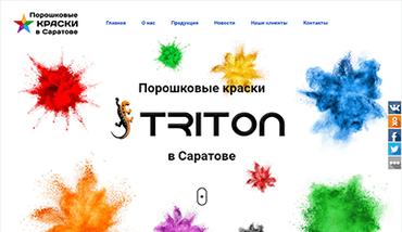 Сайт по продаже порошковой краски
