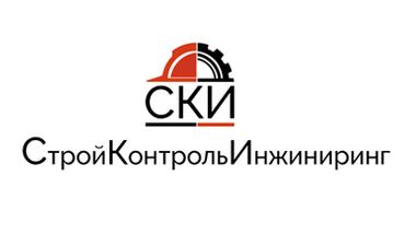 Логотип СтройКонтрольИнжиниринг