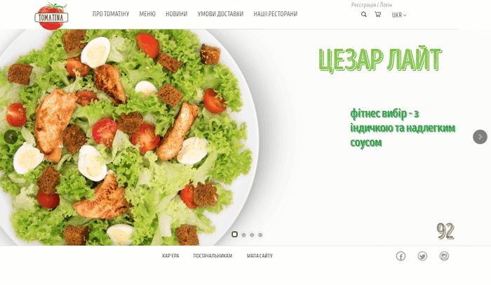 Верхняя часть главной страницы сайта ресторана Tomatina