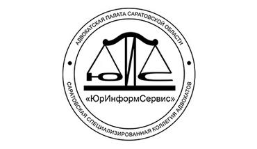 Логотип ЮрИнформ-Сервис