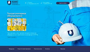 Сайт Юнит Нефтегаз