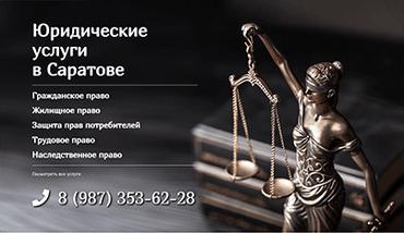 Сайт-визитка юриста